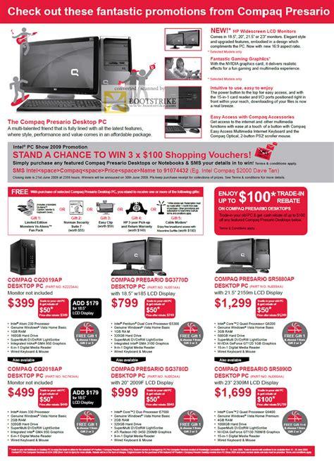 pc themes singapore price list compaq presario desktop cq2019ap sg3770d sr5880ap cq2018ap