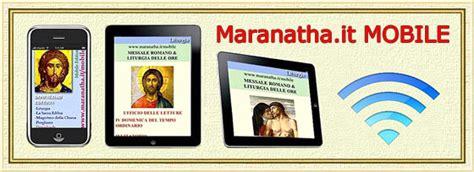maranatha mobile maranatha it mobile edition since 2003 www maranatha it