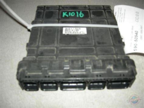 ecu mitsubishi galant service manual 2011 mitsubishi galant install ecu set