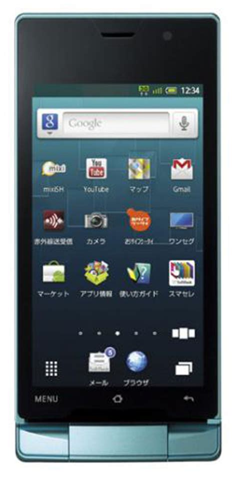 Tv Sharp Aquos Android android clam shell smart phone by sharp