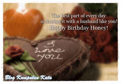 kata ucapan selamat ulang tahun buat suami