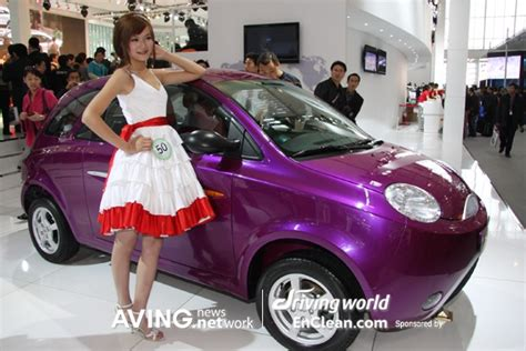 Sport Qq beijing china aving special report on 2008 auto china