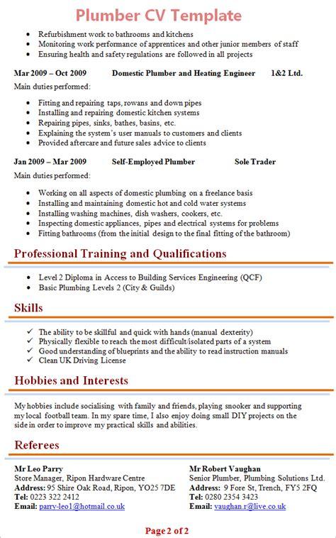 Tamu Resume Template – Halifax Retail Resume / Sales / Retail   Lewesmr