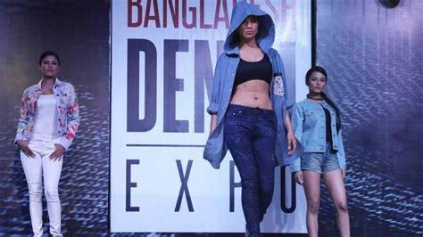 3rd fashion home design expo third b desh denim expo begins in dhaka today rmg bangladesh