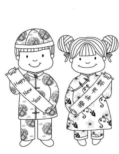 new year picture to colour new year 2015 coloring pages search results