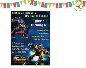 transformers invitation transformer birthday by hdinvitations