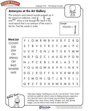 3rd grade language arts worksheets quotes