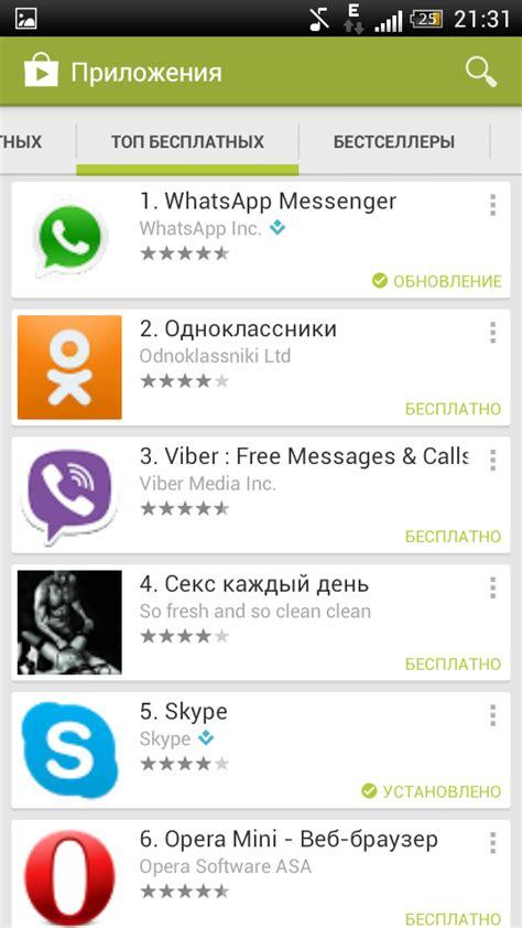 Скачать живую заставку на телефон андроид бесплатно