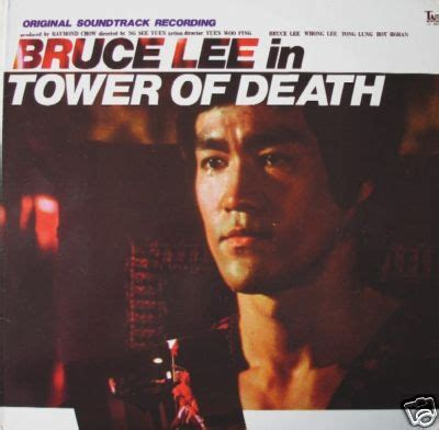 bruce lee biography part 2 free download bruce lee tower of death hacked programs
