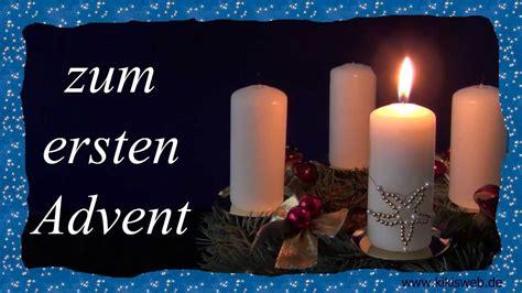 wann ist erster advent erster advent 2016