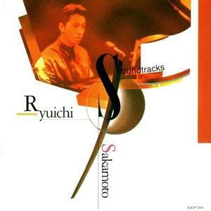 ryuichi sakamoto soundtracks  flac mp  lossless
