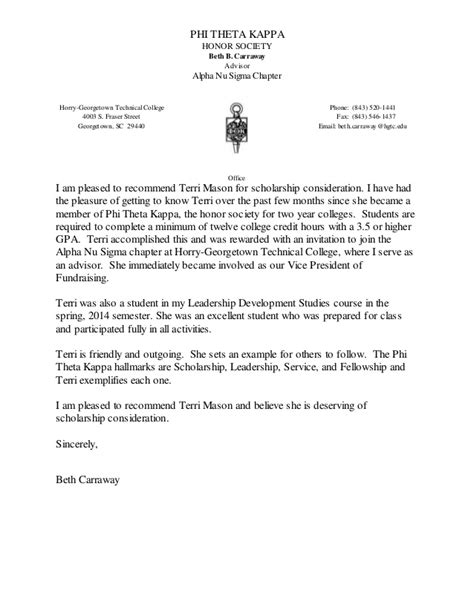 Letter Of Recommendation Kappa Alpha Theta letter of recommendation1
