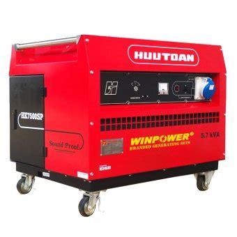Genset 2800 Watt Np3800e spesial set harga mesin genset terbaru 2017 generator