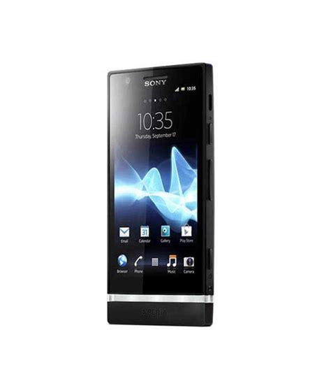 Sony Xperia Z2 16 Gb Black sony xperia p lt22i 16 gb black price in india buy sony xperia p lt22i 16 gb black on