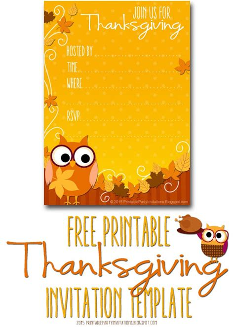 Free Printable Party Invitations Thanksgiving Invite Template Free Thanksgiving Invitation Templates