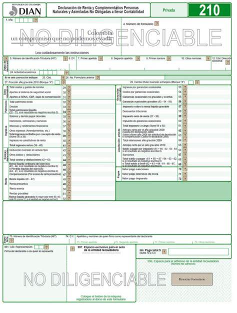 formulario 210 para declaracion de renta del 2015 persona natural liquidador formulario 210 de 2015 formulario 2016 210
