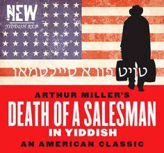 themes for death of a salesman macbeth pleasance theatre theatre posters pinterest