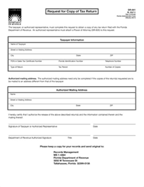 sle of tax return transcript form dr 841 fillable request for copy of tax return r 03 11