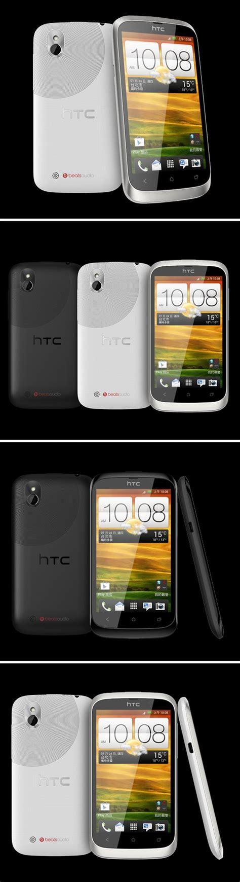 themes for htc desire u htc desire u android b 225 rkinek telefonguru h 237 r