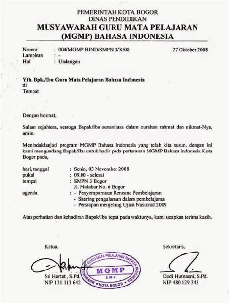 Contoh Surat Pemerintah by 7 Contoh Surat Resmi Perusahaan Rapat Dinas Pemerintah