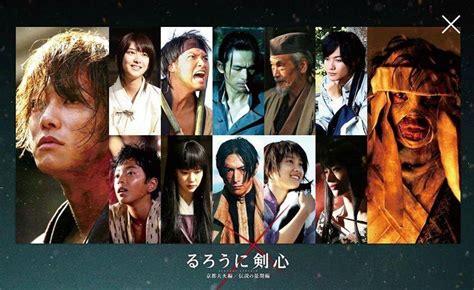 film action di indonesia film berikutnya rurouni kenshin quot densetsu no saigo hen