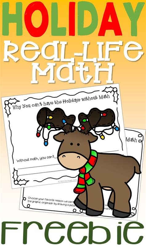 christmas math centers first grade free math worksheets 2nd grade addition worksheets and free printables on