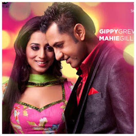 carry  jatta  mp songs gippy grewal  songs