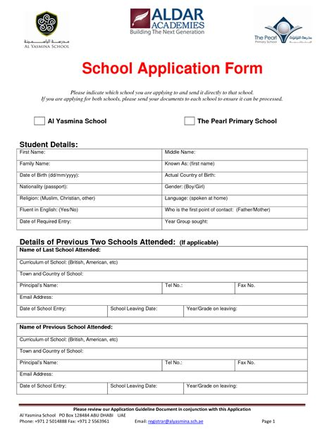 Transfer Certificate Letter College Best Photos Of Sle School Application Form School Application Form Template Sle College