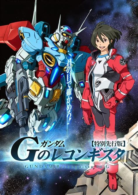 Gundam Reconguista In G gundam gundam reconguista in g new images