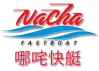 nacha fast boats the travellist social media and marketing experts in