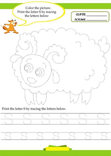 S Worksheet by Trace Letter S Worksheets Loving Printable