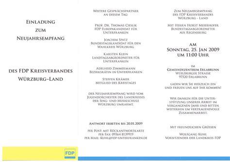 Muster Einladung Neujahrsempfang Fdp W 252 Rzburg Land 187 Einladung Zum Neujahrsempfang