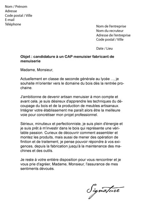 Lettre De Motivation Lettre De Candidature Exemples De Lettre De Motivation Candidature Spontanee