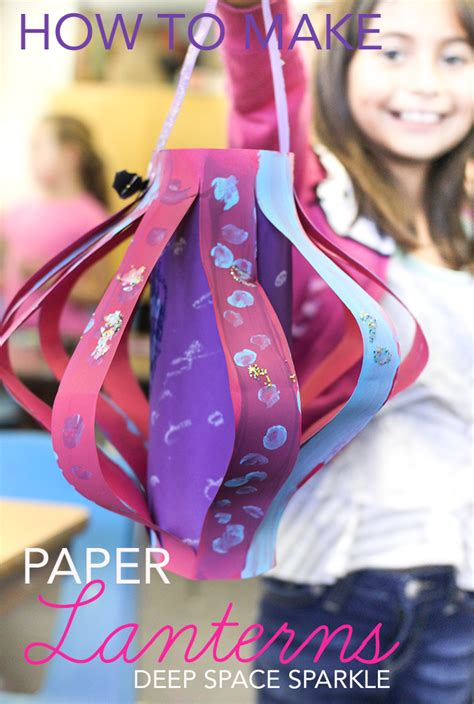 how to make a paper lantern space sparkle