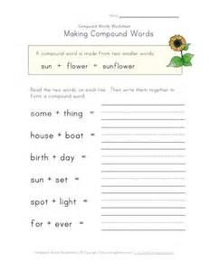 compound words worksheet 1 of 4 kids learning station