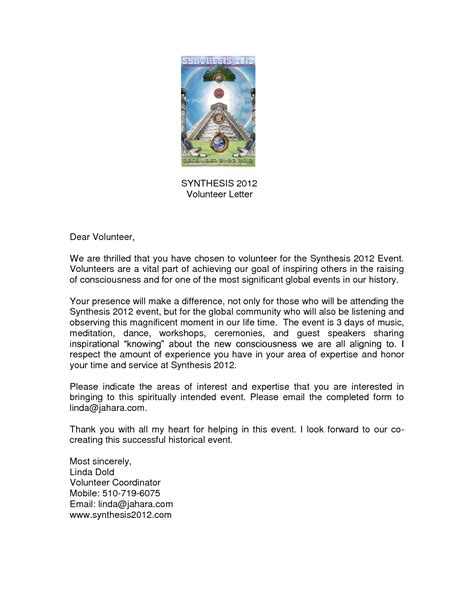 Thank You Note To Mentor Sle Thank You Mentor Quotes Quotesgram