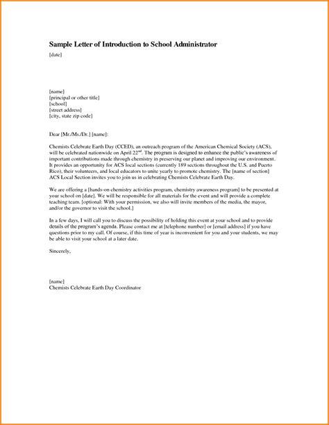Howurearjustga Elementary School Principal Cover Letter Samples