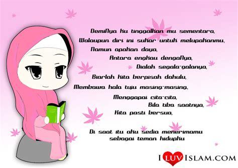 Wallpaper Pink Kartun | wanita shalihah kartun muslimah pilihan warna pink