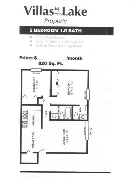 2 Bedroom 1 5 Bath Smaller Floorplan Floor Plan Pace Realty Group Inc