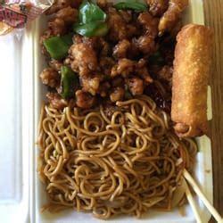 China Kitchen Baton by Kitchen 17 Reviews 1750 Brightside