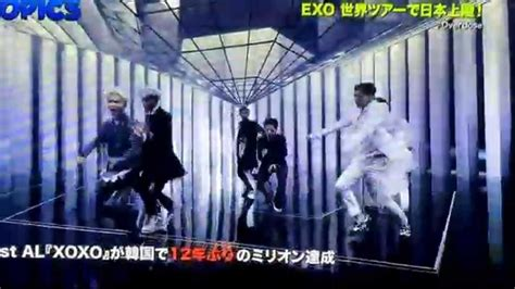 exo japan countdown 141130 exo japan countdown youtube