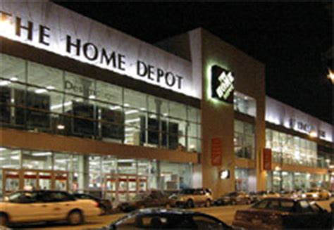 home depot halsted st chicago