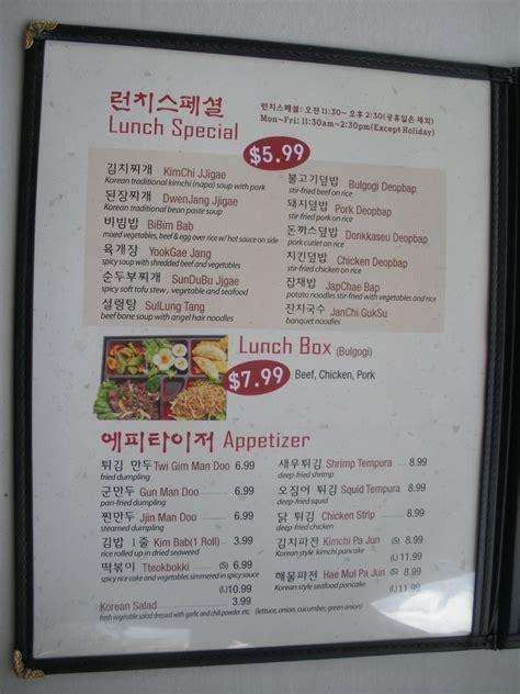 Korean Garden Menu by Korea Garden Restaurant Reviews Menu Columbia 29206
