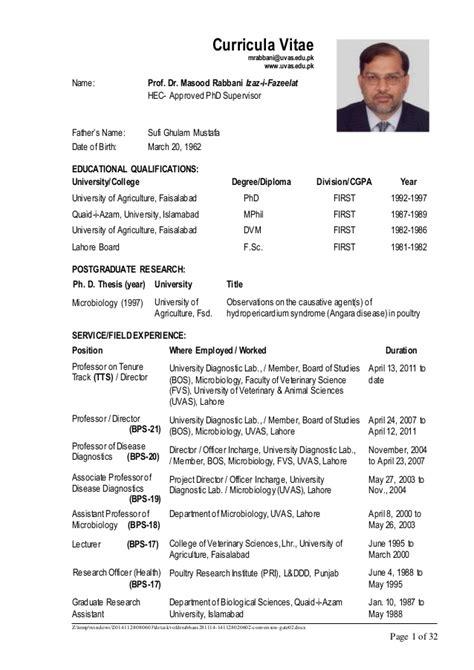 detail cv of dr rabbani 281114