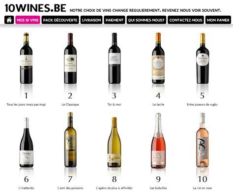 10wines 10 vins en ligne et pas un de plus marketing