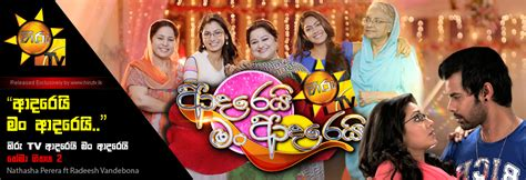 hiru tv songs download hiru tv music video downloads sinhala videos download