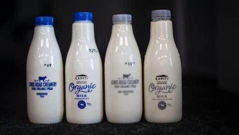 milk design auckland lewis road creamery takes fonterra to court stuff co nz