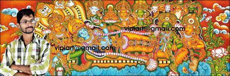 Beautiful Wall Murals mural painting 26