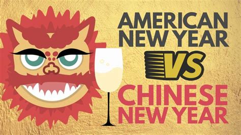 how chinese new year compares to american new one news