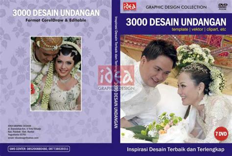 format yang dibaca dvd template desain undangan pernikahan ultah khitanan